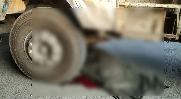 transport town  elderly woman  tragic death