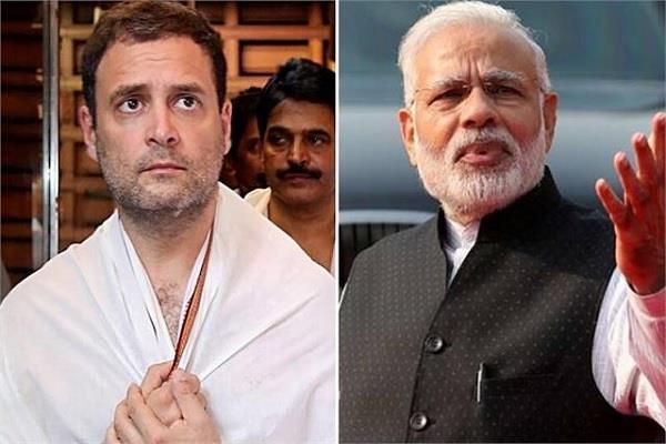 rahul gandhi narendra modi farmers friend