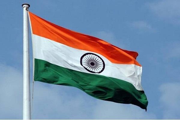 republic day 2021 malwa national flag