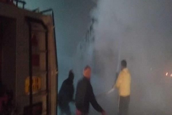 terrible accident due to dense fog  millions of goods burnt due to truck fire