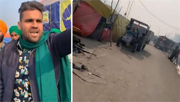 farmers protest jagdeep randhawa