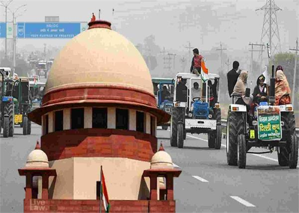 farmers tractor parade supreme court hearing postponed