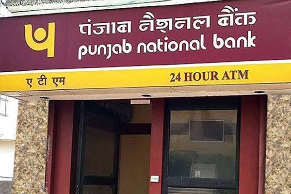 pnb account holders will not be able to withdraw money from atms