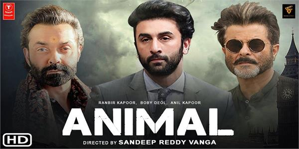 ranbir kapoor bobby deol animal announcement video