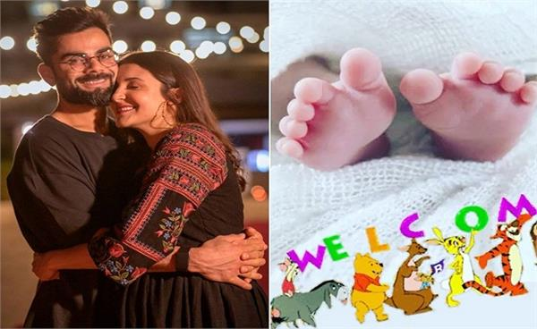 first pic of anushka sharma and virat kohli s daughter wins the internet