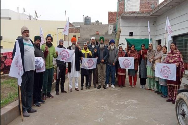 the kisan mazdoor sangharsh committee will launch a tractor march on january 26