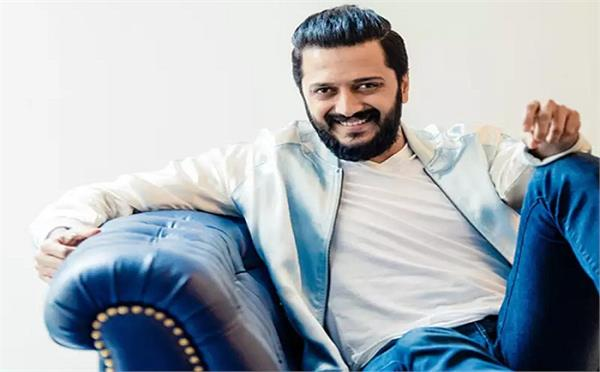 bollywood actor riteish deshmukh warns against cyber fraud