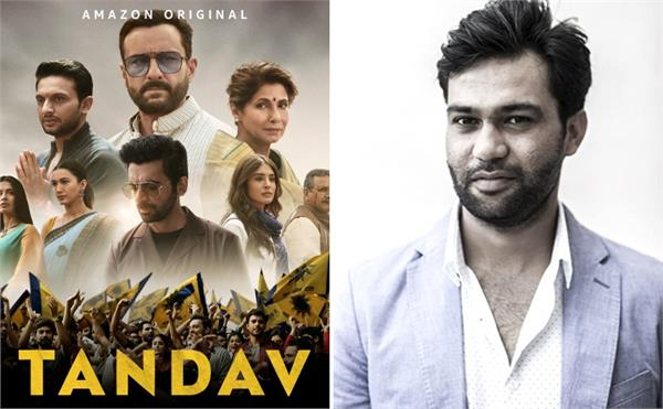 tandav web series director ali abbas zafar says our sincere apologies