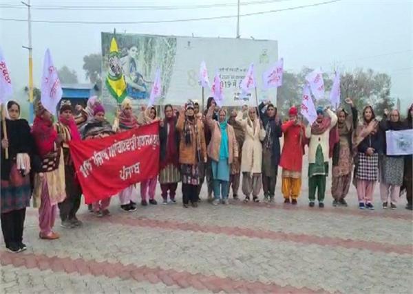 women farmers day  anganwadi workers  sri muktsar sahib  jatha