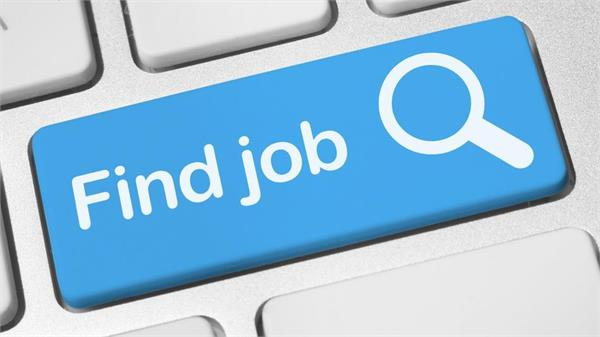 chandigarh administration je recruitment 2021