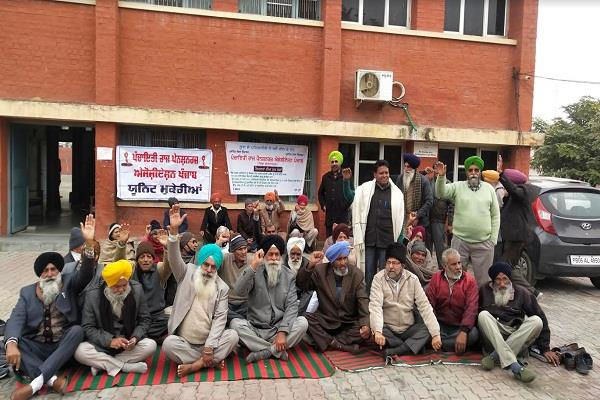 members of panchayati raj pensioners union chanted against government