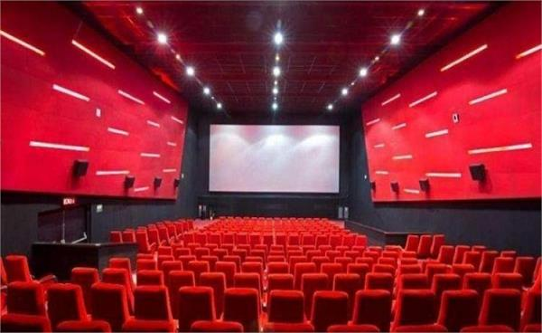 good news for cinema lovers  cinema will open at full capacity from february 1