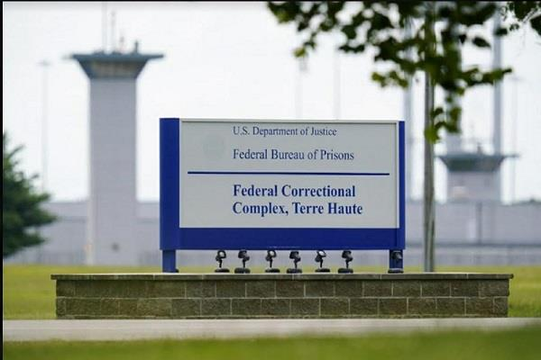 trump administration  prisoner injected poison