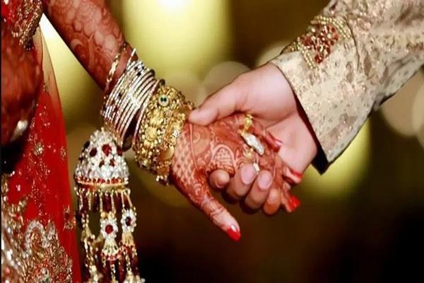 marriage wife dowry husband