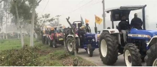 jalandhar  tractor rally  central government