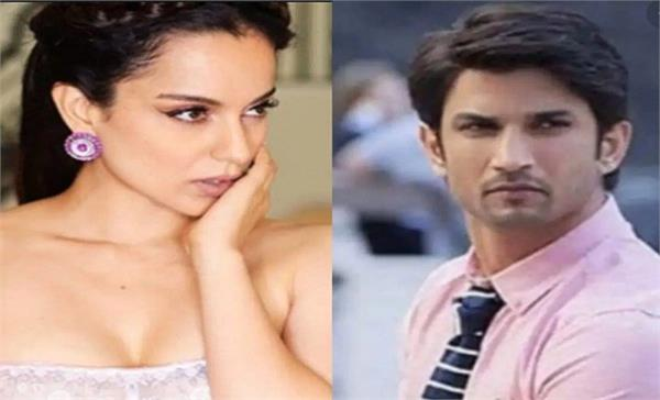 on sushant  s birthday  kangana took to twitter to celebrate sushant day