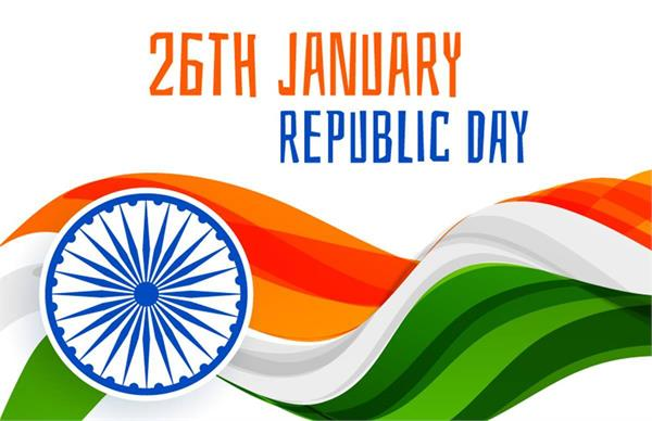 the history of republic day and its significance in the present