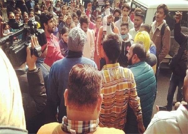 dc office protest dalit student post matric scholarship scheme