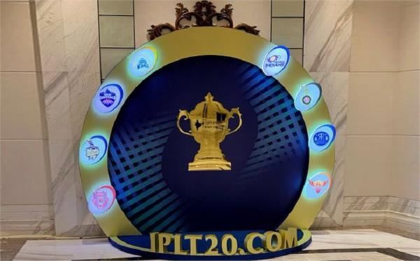 ipl 2021 february 18 players auction bcci officials