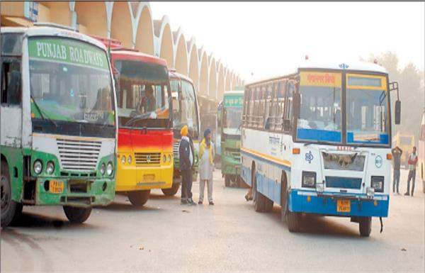 cold  winds  buses  operations  heavy cuts