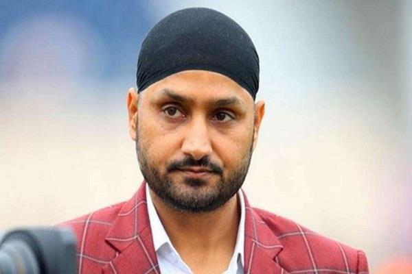 harbhajan singh  ahmedabad  pitch  bowler  performance
