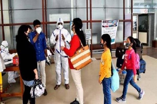 mumbai abroad 503 passengers isolation covid 19