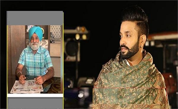 dilpreet dhillon father got after missing