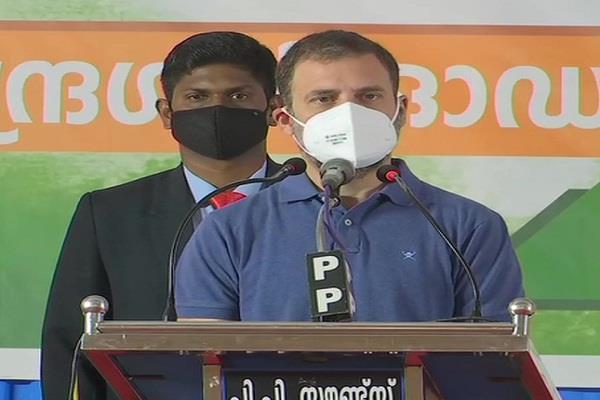 congress rahul gandhi farmers agriculture law narendra modi