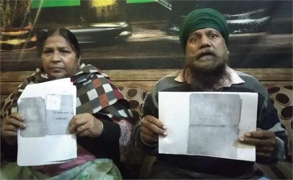 terrorism  victims  families  justice