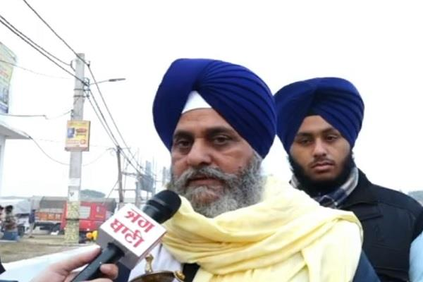 patna sahib sri akal takht sahib chief granthi farmers dharna