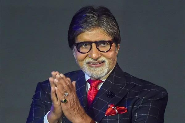 caller tune in amitabh bachchan  s voice  jasleen bhalla