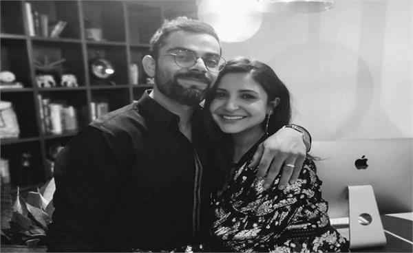virat kohli and anushka sharma corona test report