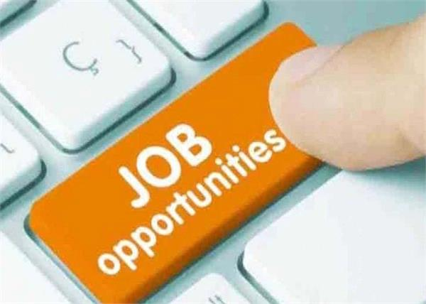 wbbpe primary school teacher recruitment 2021