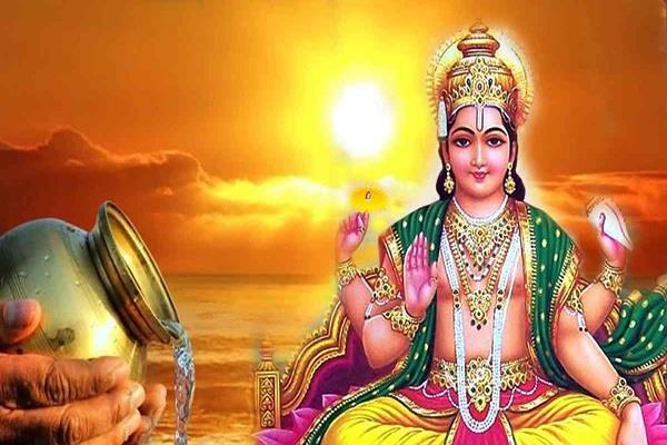 sunday holiday surya devta worship