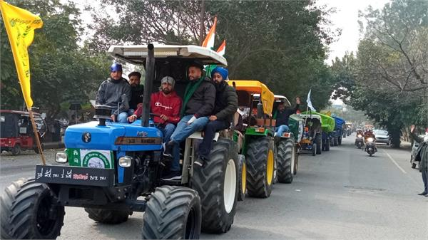 jalandhar tractor trolley