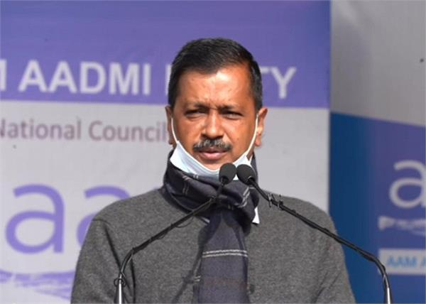arvind kejriwal announced aap will contest elections in six states