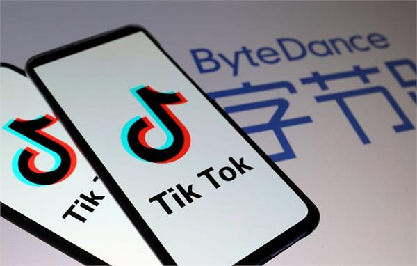 tiktok will close its business in india