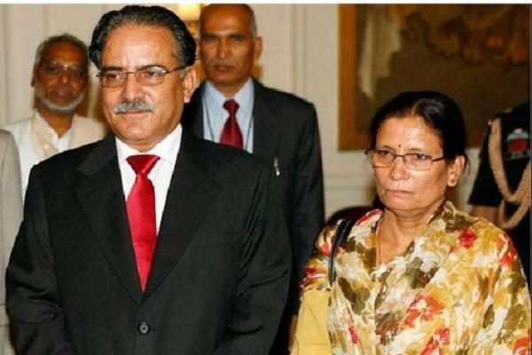 nepal  prachanda will come to mumbai to treat his wife