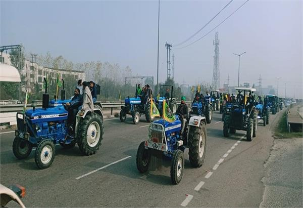 agriculture law tractor rally phagwara rama mandi
