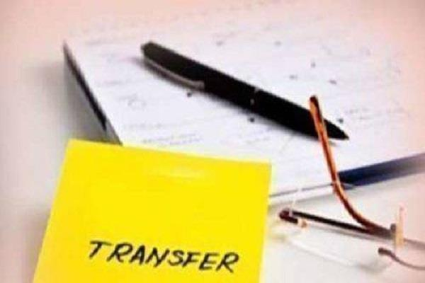police employees transfers