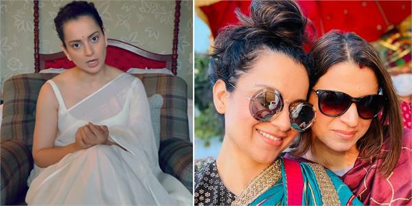 kangana ranaut and her sister in police station