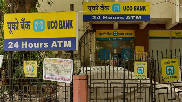 uco bank posted a net profit of rs 35 crore