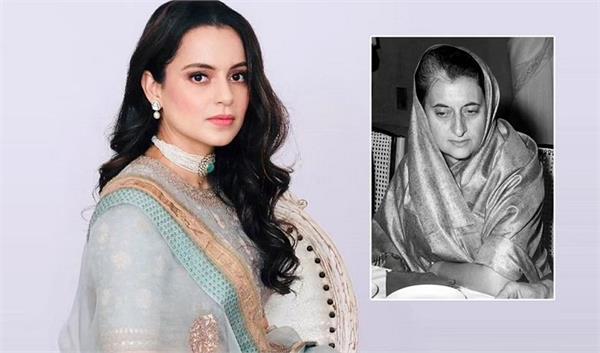 kangana ranaut to play indira gandhi role in her next film