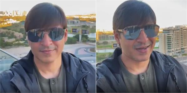 vivek oberoi land dubai airport without visa