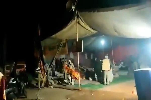 uttar pradesh police farmers dharna lathicharge