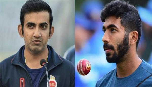 indian team management  jasprit bumrah  england series  rest  gautam gambhir