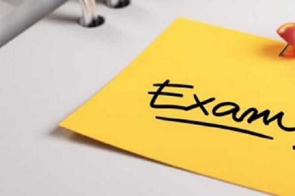ntse stage 2 exam