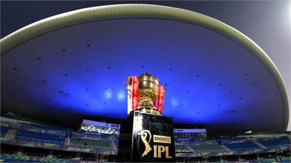 ipl 2021 auction to be held in chennai on february 18