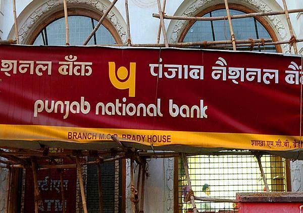 pnb has an opportunity to open an account in ppf
