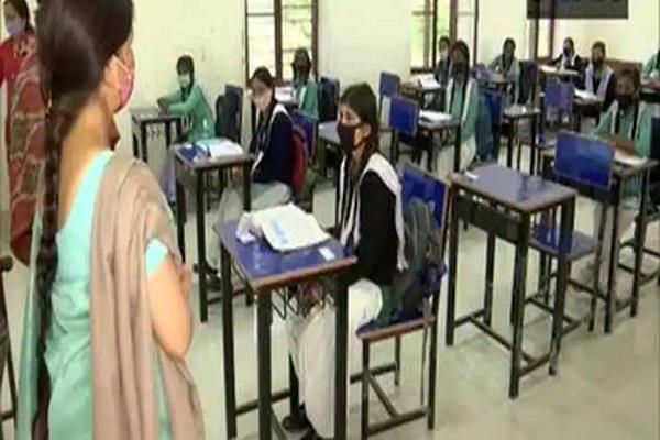 karnataka school 211 teacher coronavirus positive